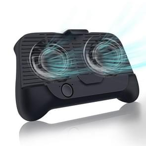 Multi-function Mobile Phone Radiator Winner Chicken Game Gamepad Mobile Phone Power Bank (Black)