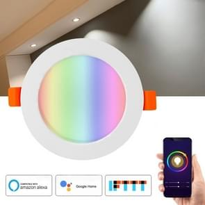 RGB Dimming WIFI Smart Downlight Highlight Spotlight (Colorful Light)