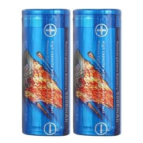 LusteFire 2 PCS 5000mAh 3.7V 26650 Lithium Rechargeable Battery