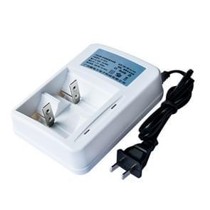 AC 220V 2 slot batterijlader voor AA & AAA & C/D grootte batterij  CN plug