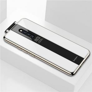 Electroplated Mirror Glass Protective Case for Vivo X27 Pro (White)