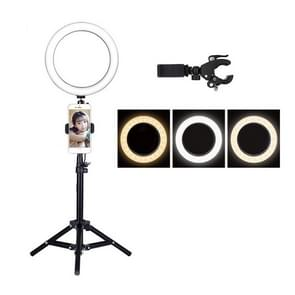 Live Broadcast Self-timer Dimming Ring LED Beauty Selfie Light with Table Tripod & Phone Clip, Tripod Height: 50cm Max, Selfie Light Diameter: 26cm