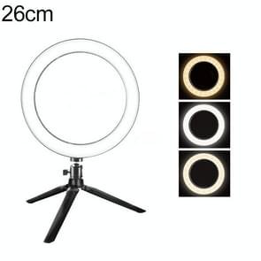 Live Broadcast Self-timer Dimming Ring LED Beauty Selfie Light with Small Table Tripod, Selfie Light Diameter: 26cm