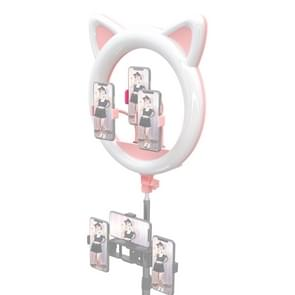RK45 20 inch draagbare Tri-Color instelbare helderheid cute cat vulling licht met telefoon klem (roze)