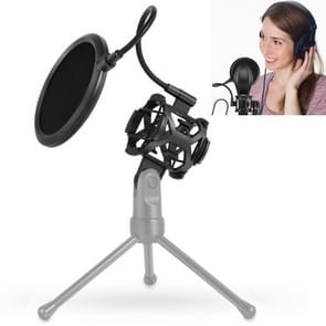 Yanmai PS-2 Recording Microphone Studio Wind Screen Pop Filter Mic Mask Shield, For Studio Recording, Live Broadcast, Live Show, KTV, Online Chat, etc(Black)