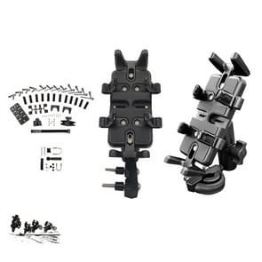 Universal Strip Shaped Ball Head Motorcycle U-shaped Bolt Handlebar Multi-function Mobile Phone Holder, Suitable for Mobile Phone Width: 5.5-9.5cm