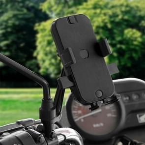 CS-344B2 Motorcycle Automatic Lock Mobile Phone Holder, Mirror Holder Version (Black)
