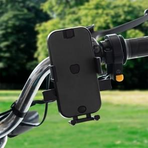 CS-344C1 Motorcycle Chargeable Automatic Lock Mobile Phone Holder, Handlebar Version (Black)