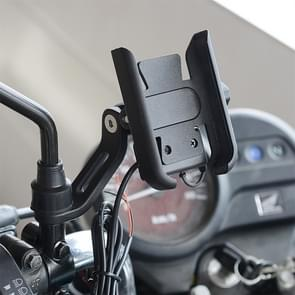 CS-856D1 Motorcycle Rotatable Chargeable Aluminum Alloy Mobile Phone Holder, Mirror Holder Version(Black)