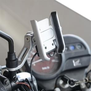 CS-856D1 Motorfiets draaibare oplaadbare aluminiumlegering mobiele telefoonhouder  spiegelhouder versie (zilver)