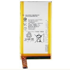 2600mAh Li-Polymer Battery LIS1561ERPC for Sony XperiaZ3 Compact / Z3mini / C4 / M55W / SO-02G / D5833 / E5353 / D5803
