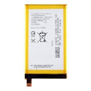 2600mAh Li-Polymer Battery LIS1574ERPC for Sony XperiaE4 / E4G Dual / E2104 / E2105 / E2114 / E2115 / E2124 / E2003 / E2006 / E2053 / E2033 / E2043