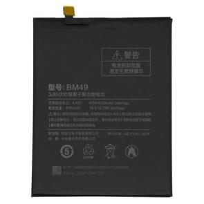 BM49 4760mAh Li-polymeer batterij voor Xiaomi mi Max