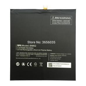 BM62 6400mAh Li-polymeer batterij voor Xiaomi mi pad 3