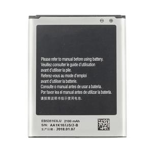 3300mAh Rechargeable Li-ion Battery EB-BJ710CBC for Galaxy J7 (2016) / J710F / J710FN / J710M / J710MN / J7108