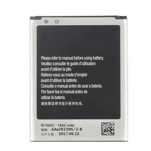 1800mAh Rechargeable Li-ion Battery B150AE B150AC for Galaxy Trend 3 / G3502 / G3508 / G3509 / I8260 / G350