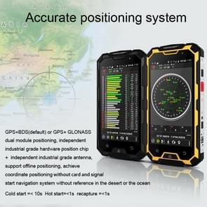 Conquest S8 PLUS, 4 GB + 64 GB, Walkie Talkie functie, 6000mAh batterij, IP68 waterdichte stofdicht Shockproof anti-druk explosie-proof, Fingerprint identificatie, 5.0 inch Android 6.0 MTK6755 Octa Core maximaal 2.0 GHz, netwerk: 4 G, NFC, OTG, IR(Black)