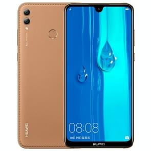 Huawei Enjoy MAX, 4GB+128GB, China Version, Dual Back Cameras, 5000mAh Battery, Fingerprint Identification, 7.12 inch Android 8.1 Qualcomm Snapdragon 660, 4 x Kryo Gold 1.95GHz + 4 x Kryo Silver 1.8GHz, Network: 4G, Dual SIM(Brown)
