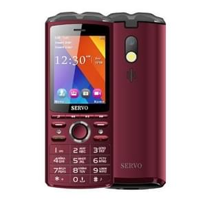 SERVO R25 Mobile Phone, 5500mAh Battery, 2.8 inch, 21 Keys, Support Bluetooth, FM, Flashlight, MP3 / MP4, GSM, Dual SIM, with Wireless Earphone Headset, Russian Keyboard (Rose Red)