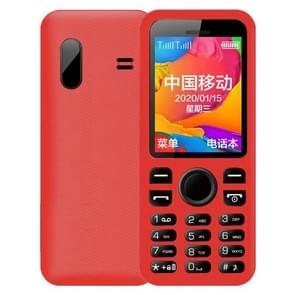 HAIYU H1A mobiele telefoon  1 8 inch  1200mAh batterij  21 toetsen  ondersteuning Bluetooth  FM  MP3-speler  GSM  Dual SIM(Rood)