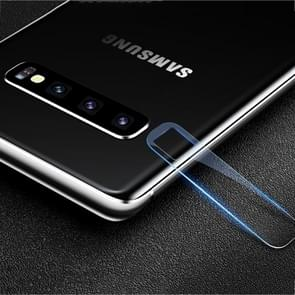 USAMS US-BH493 0.15mm Rear Camera Lens Tempered Glass Film for Galaxy S10