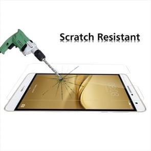2 PCS 7 inch Universal 0.4mm 9H Surface Hardness Tempered Glass Screen Protector
