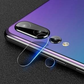 mocolo 0.15mm 9H 2.5D Round Edge Rear Camera Lens Tempered Glass Film for Huawei P20 Pro(Transparent)