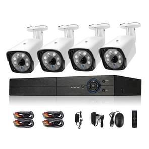 COTIER A4B3Kit 2MP 4CH 1080P CCTV bewakings camera systeem AHD DVR surveillance kit  ondersteuning nachtzicht/bewegingsdetectie (wit)