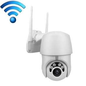 EC76 1080P WiFi Waterproof IP-camera  Ondersteuning TF-kaart / infrarood nachtzicht / bewegingsdetectie