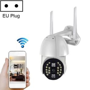 Q20 Outdoor Waterproof Mobile Phone Remotely Rotate Wireless WiFi HD Camera  Support Three Modes of Night Vision & Motion Detection Video / Alarm & Recording  EU Plug