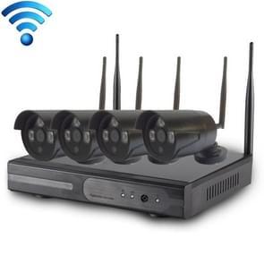 4CH HD 720P 1 0 mega pixel 2.4 GHz WiFi IP Bullet camera + NVR Kit (zwart)