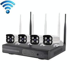 4CH HD 720P 1 0 mega pixel 2.4 GHz WiFi IP Bullet camera + NVR Kit