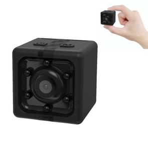 JAKCOM CC2 1080P HD Recorder Cube Smart Mini Camera, with Infrared Night Vision & Motion Detection(Black)