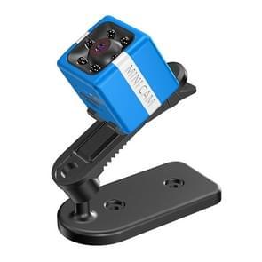 FX02 1080P Outdoor Sport HD Night Vision Camera (Blauw)