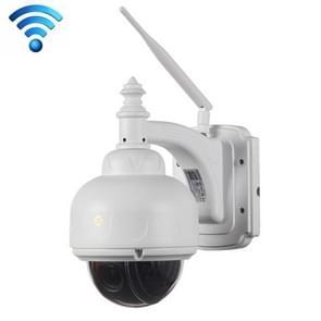 Bosesh-SD17W IP66 waterdichte 2.0 MP 1920 x 1080 HD IP Camera met 6 pc's matrix infrarood LEDs  de visie van de nacht van de steun / WiFi / AP Mode / TF kaart maximaal 128GB