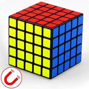Moyu Mr. M-serie magnetische kubus twisty puzzel speelgoed vijf lagen kubus puzzel speelgoed (Zwart)