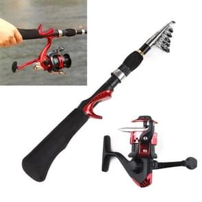 HENGJIA 1.6m Curved Shank 7 Sections Portable Telescopic Fishing Pole with Fishing Reel, Min Length: 38.5cm