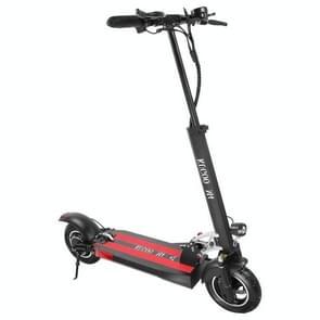 [EU-opslagplaats] KUGOO KIRIN M4 500W Drietraps verstelbare opvouwbare elektrische offroad scooter met 10 inch banden & max-snelheid 45KM/h LED Display(Zwart)
