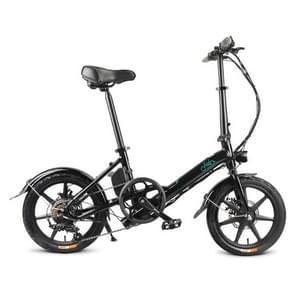 [EU-opslagplaats] Fiido D3S 7.8Ah 250W Drietraps 16 inch opvouwbare elektrische fietsscooter(zwart)