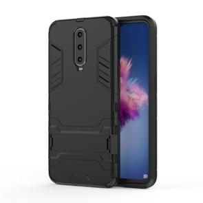 Shockproof PC + TPU  Case for OPPO R17 Pro, with Holder(Black)