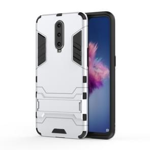 Shockproof PC + TPU  Case for OPPO R17 Pro, with Holder (Silver)