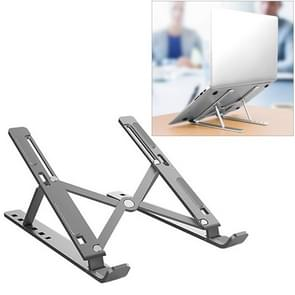 Aluminum Alloy Laptop Height Extender Holder Stand Folding Portable Computer Heat Dissipation Bracket, Size: 24x16.5x5.5cm (Grey)