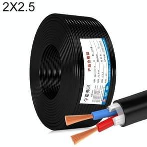 NUOFUKE 100m 2 Core 2.5 Square Pure Copper RVV Flexible Sheath Flame Retardant Elektrische Kabel