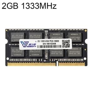 Vaseky 2GB 1333MHz PC3-10600 DDR3 PC Memory RAM Module for Laptop