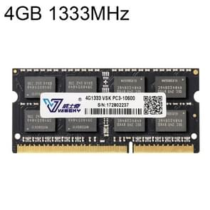 Vaseky 4GB 1333MHz PC3-10600 DDR3 PC Memory RAM Module for Laptop