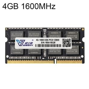 Vaseky 4GB 1600MHz PC3-12800 DDR3 PC Memory RAM Module for Laptop