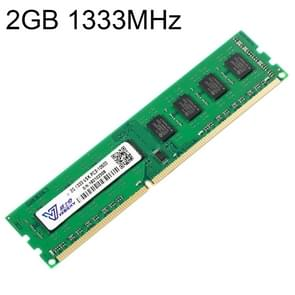 Vaseky 2GB 1333MHz PC3-10600 DDR3 PC Memory RAM Module for Desktop