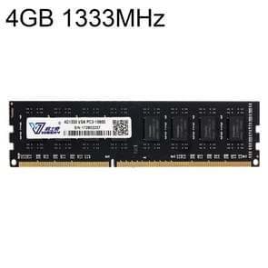 Vaseky 4GB 1333MHz PC3-10600 DDR3 PC Memory RAM Module for Desktop