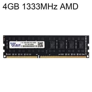 Vaseky 4GB 1333MHz AMD PC3-10600 DDR3 PC Memory RAM Module for Desktop