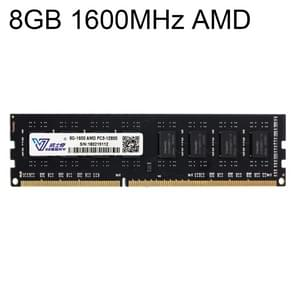 Vaseky 8GB 1600MHz AMD PC3-12800 DDR3 PC Memory RAM Module for Desktop